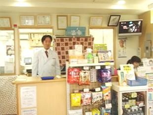 大田区 薬局